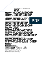 Sony DVM-2000 Installation Manual