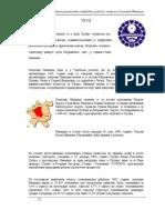 Elaborat - Tehnicko Regulisanje Saobracaja u Opstini Arilje