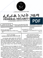 Proc No. 153-1999 Revised Charter of the Ethiopian Red Cros