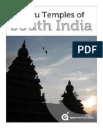 India South Arch Prev