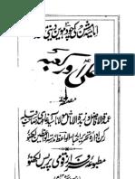 Ali (as) Aur Kaaba_shiaforums