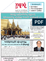 Yadanarpon Newspaper (23-7-2013)