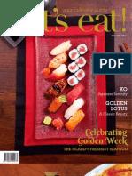 Vol-45 let's eat! Magazine