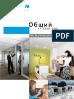DAIKIN_General Catalogue 2007