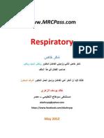 Respiratory 2012 Mrcppass