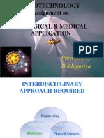 Nanotechnology Application in Biology and Medicen