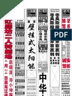 04_23中缝_FIT)