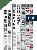 05_13中缝_FIT)