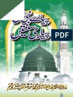 Urdu 2 English