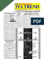 Tecoya Trend 02 July 2012