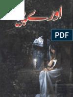 o Ry Piya by Nayab Jillani