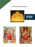 Sri Devi Khadgamala Strotram
