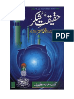 Haqiqat e Shukar - Facts of Thanks by Muslim Hanafi Deobandi AALim