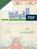 Al-Fawaed-2[1]