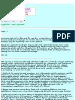 Saroja-Devi-in - IRAVU-RANIGAL pdf