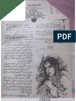 Chalo Badban Kholn by Shazia chaudry