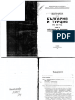 Bulgaria,  Ministerstvo no voinata, Shtab na armiiata - Voenno-istoricheska komisiia, VOINATA MEZHDU BULGARIIA I TURTSIIA, 1912-1913 GOD, vol. 6, (Sofiia