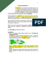 mensaje_11-11-2012-H.D