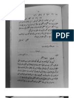 Allama Iqbal's Letters to Maulana Syed Suleman Nadawi about Ijtehad