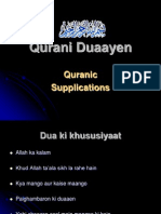Dua's from Quran