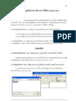KMZ_KML.pdf