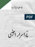 fridi#9   purisrar ajnabi