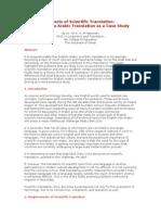 Aspects of Scientific Translation
