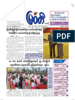 The Myawady Daily (25-7-2013)