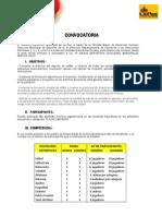 Convocatoria y Reglamento Escolares 2012