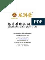 LongRunTea Brochure
