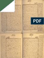 ['Arabī] al-Fukūk by al-Qunawī [61 pp.]