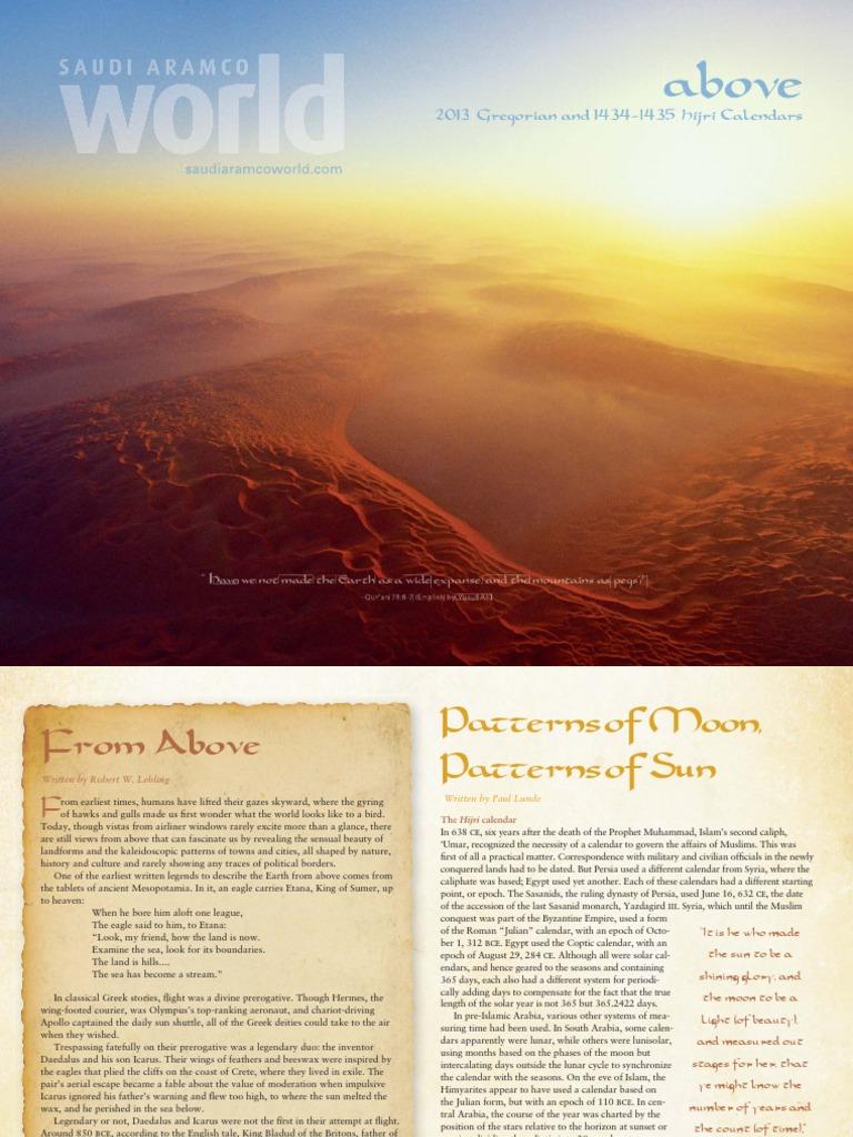 Saudi Aramco World 2013 Calendar   Calendar   Religion And Belief