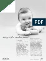 Jeevadeepthi June 2013 - A Malayalam Catholic Magazine