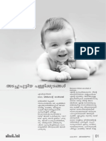 Jeevadeepthi June 2013 - A Malayalam Catholic Magazine