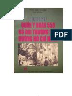 Lịch sử quân y đoàn bộ đội Trường Sơn đường Hồ Chí Minh - Nguyễn Khắc Tuyên, 238 Trang