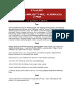 Pravilnik o Kategorijama, Ispitivanju i Klasifikaciji Otpada (Sl.glasnik RS, br. 56/2010)