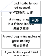 Anger and haste hinder good counsel 中英文标语