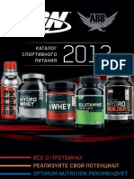 Catalog 2012