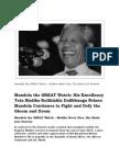 Mandela the GREAT Watch - Madiba Never Dies, The GREAT Partnership and The Mandela International Free University, 22nd July 2013