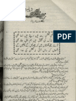 Muhabbat Dil Pe Dastak by Effit Seher Pash Urdunovels.biz