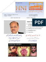 Roshni Issue 46