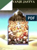 095 Otkrivanje Jastva (a.C. Bhaktivedanta Swami Prabhupada