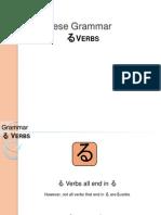 g5 conjugating ru verbs
