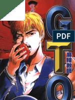 麻辣教师GTO 第23卷