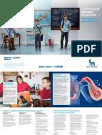 34807_136_Diabetes_and_school_12p.pdf