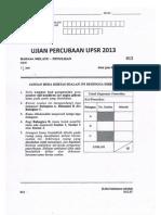 Juara-Bahasa Melayu Penulisan