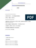 英国投资移民项目介绍(优势、条件、流程及费用)