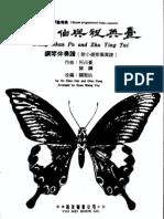Butterfly Lovers/Liang Zhu