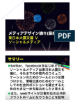 mediadesign2013-15