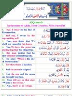 075AlQiamah29
